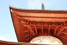 Tahoto, Hatsukaichi, Japan