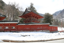 Chuzenji Temple, Nikko, Japan