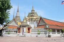 Phra Maha Chedi Si Rajakarn, Bangkok, Thailand