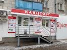 Канцторг, улица Коминтерна на фото Нижнего Новгорода