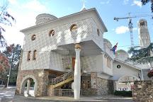 Memorial House of Mother Teresa, Skopje, Republic of North Macedonia