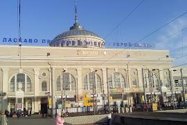 Железнодорожная станция  Odessa Gl.
