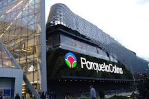 Centro Comercial Parque La Colina, Bogota, Colombia