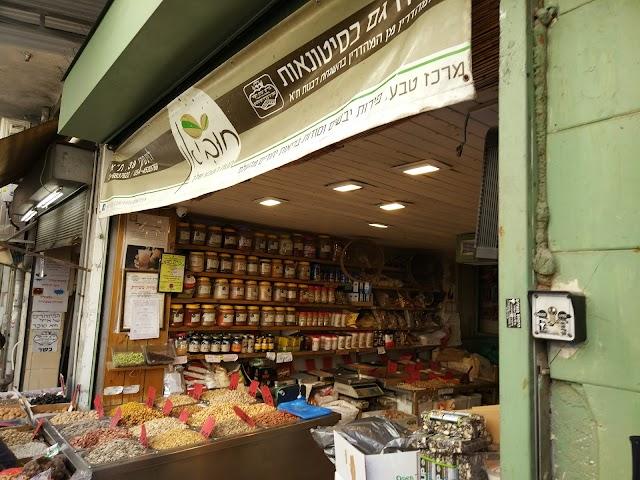 Hobian - Moran Market