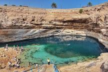 Bimmah Sinkhole, Muscat, Oman
