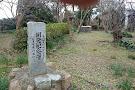 Motoyamamisaki Park