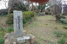 Motoyamamisaki Park, Sanyo Onoda, Japan