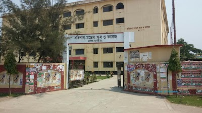 Barishal Govt. Model School & College