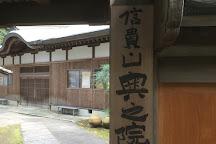 Shigisan, Heguri-cho, Japan