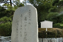 Shiki Memorial Museum, Matsuyama, Japan