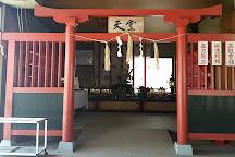 Yuga Shrine, Kurashiki, Japan