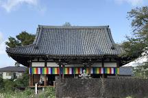 Hannyaji Temple, Nara, Japan