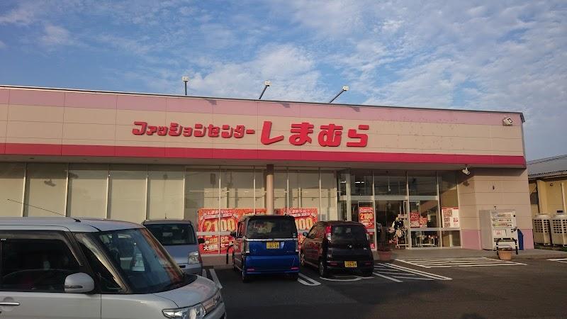ファッションセンターしまむら中津店