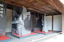 Bizenmaru, Himeji, Japan