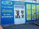 Торговый проект, улица Монтажников на фото Оренбурга