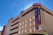 Sakurano Department Store Aomori branch, Aomori, Japan