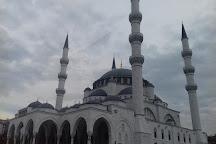 PTT Pul Muzesi, Ankara, Turkey
