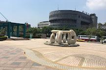 National Taiwan Science Education Center, Taipei, Taiwan