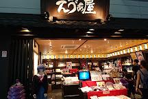 Eva Store, Hakone-machi, Japan