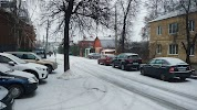 Барс, улица Болдина на фото Тулы