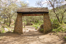Hell's Gate National Park, Naivasha, Kenya