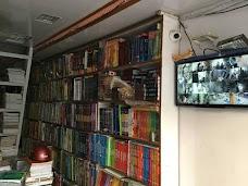 Agarwal Book Depot gaya