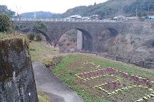 Fujimi Bridge, Usa, Japan