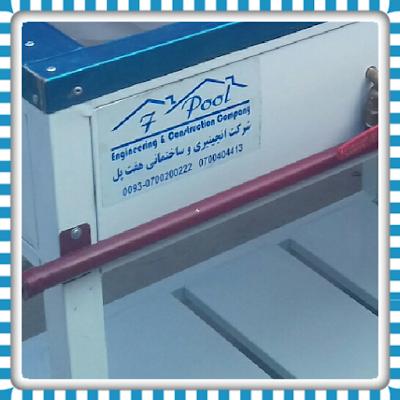کارگاه صنعتی افشار