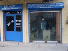 IT Track Institute Of Information Technology Near Bhutto Street Jacobabad