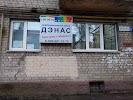 """Информационный центр """"Дэнас"""", Красноармейская улица, дом 44 на фото Брянска"""