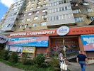 DNS, улица Богдана Хмельницкого на фото Омска