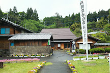 Saigo Takamori Residential Site Museum, Nobeoka, Japan