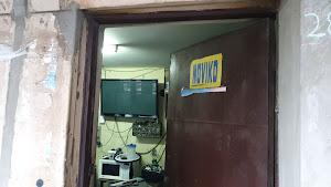 NoviKo Electronic 0