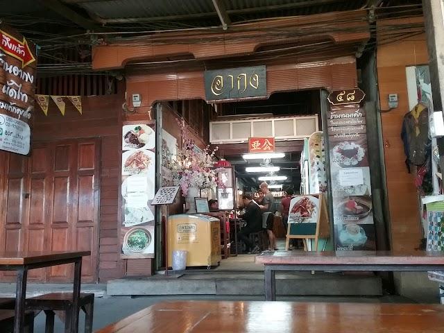 Rahaeng Market