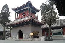 Niujie Mosque, Beijing, China