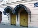 Музыкальная школа им. Н. А. Римского-Корсакова, Думская улица на фото Санкт-Петербурга