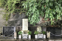 Hosenji Temple, Numazu, Japan