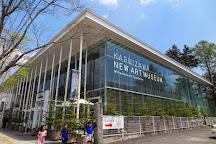 Karuizawa New Art Museum, Karuizawa-machi, Japan