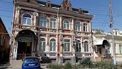Армавирский государственный педагогический университет на фото Армавира