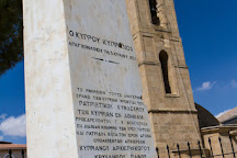 Cyprus Folk Art Museum, Nicosia, Cyprus