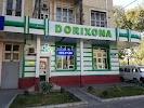 Аптека 03, улица Тараса Шевченко, дом 11 на фото Ташкента
