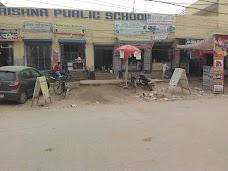 New Krishna Public School loni