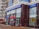 Фотография: Медикал ОН Груп - Белгород