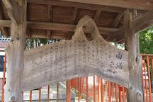Aoi Shrine, Inagi, Japan