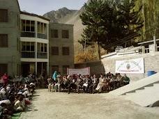 Hunza Public School