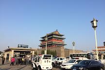 Dashilan, Beijing, China