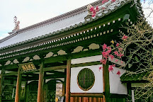 Nisshinkan, Aizuwakamatsu, Japan