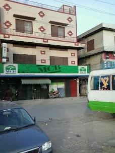 MCB Bank lahore Ferozepur Rd
