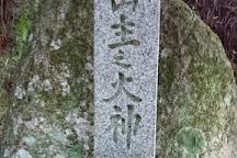 Tamatsukuriyu Shrine, Matsue, Japan