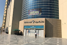 Visit Dana Mall on your trip to Ajman or United Arab Emirates
